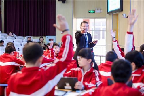 北京四中网校:《数据驱动下的智慧课堂精准教学》新书出版