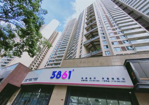 香港3861喜讯:新店又双叕开业啦!大环境下如何乘风波浪?