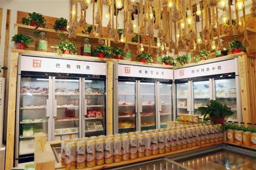 """火锅烧烤食材超市加盟要避开哪些""""雷""""?"""