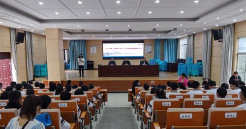 北京四中网校:兴义二中智慧课堂捐助仪式顺利举行