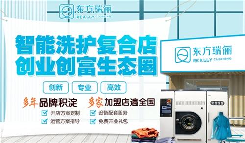 投资干洗店加盟市场,洗衣店的利润高吗?