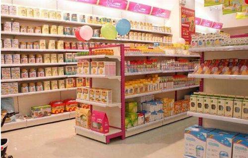 该怎么考察母婴用品店加盟品牌呢?
