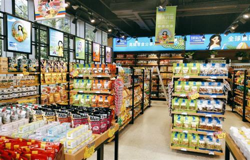 卡塔利亚进口食品超市诚邀您的加盟!