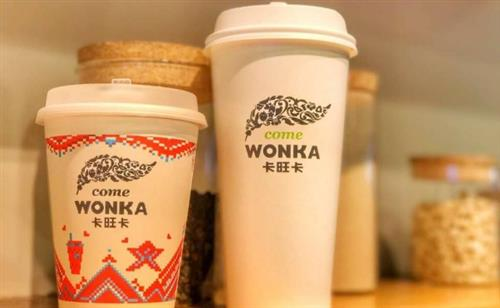 卡旺卡奶茶加盟多少钱?卡旺卡奶茶加盟有什么条件?