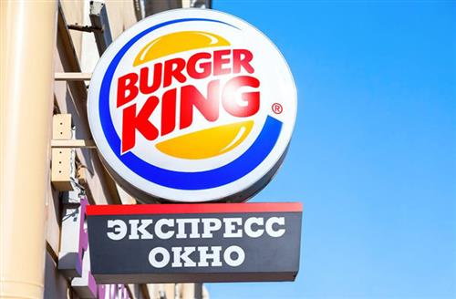 汉堡王加盟费用是多少 总投资成本都有哪些?