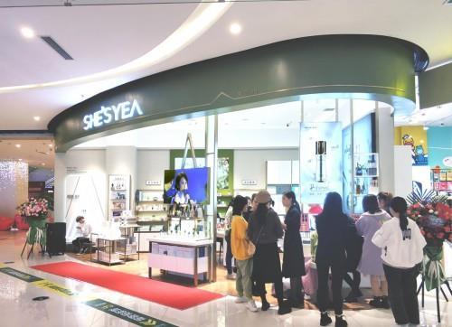 化妆品加盟店要多少钱?年轻人第一次创业该怎么做?