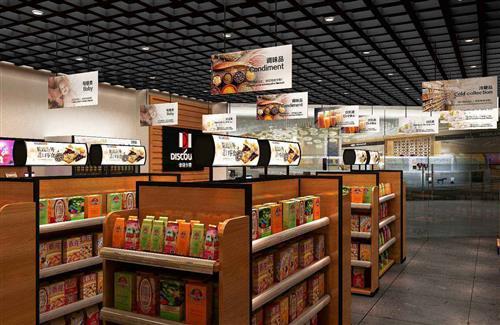 帝诗卡特高端进口食品品牌加盟项目