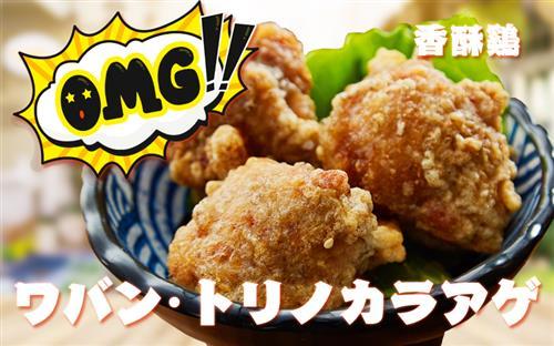 """和家餐饮旗下品牌""""和番丼饭""""的加盟市场前景好不好?"""