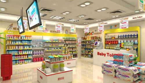 想加盟母婴店啥牌子好该怎么选?
