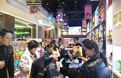 进口商品店加盟:卡塔利亚教你怎么开店!