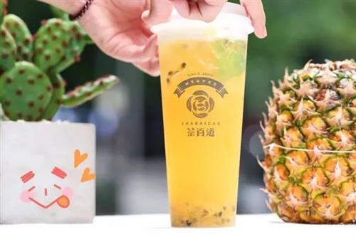 茶百道奶茶加盟市场前景广阔赚钱不是问题!
