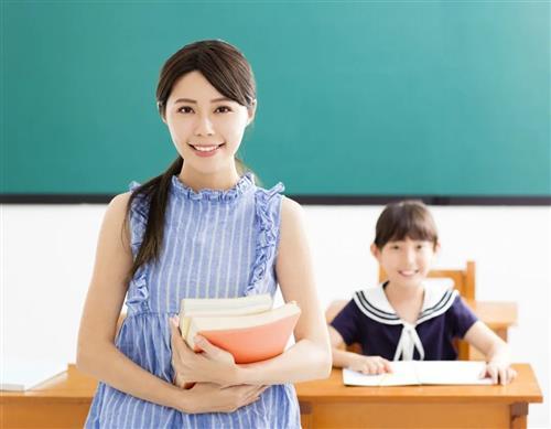 怎么做好家校协同?北京四中网校平台来帮您!