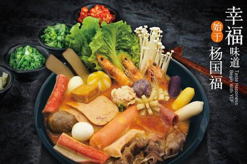 小吃品牌加速连锁化 加盟我独选杨国福