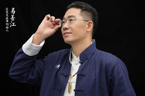 达梵天佛饰加盟创始人易善江先生专访