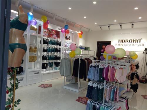 狄朵娜时尚内衣加盟品牌:女人就应该对自己好一点