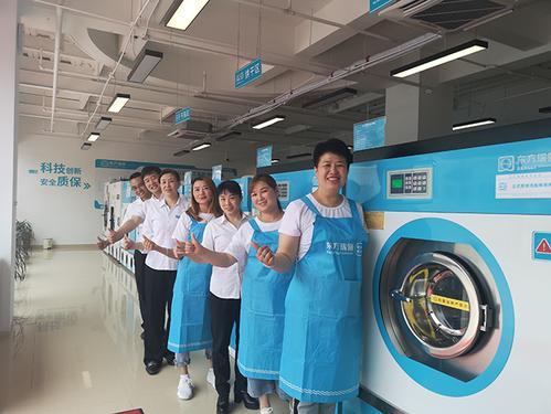 瑞丽洗衣店加盟来解谜团:在二三线城市能开家干洗店吗