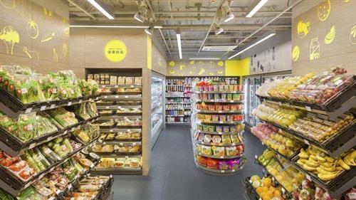 生鲜超市加盟费是多少?3-5万属正常