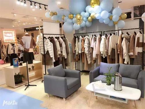 戈蔓婷品牌女装合作 免加盟费总部全程扶持开店!