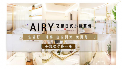 零基础可以加盟日式美容吗?日本直营艾樱AIYIN日式皮肤管理助你轻松开店