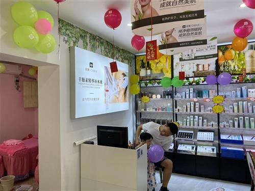 广州纯季化妆品加盟,小投资大回报