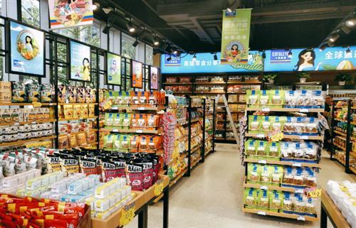 零食带动了整个进口食品超市加盟的快速发展