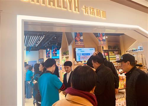 在进口零食超市店加盟市场,卡塔利亚深受认可