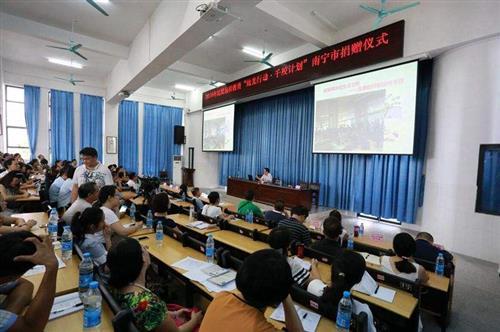 用北京四中网校的平台做预习,是什么体验?