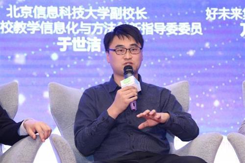 掌门教育联合创始人吴佳峻: 教学效果是在线教育下半场决胜关键