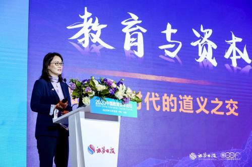 瑞思英语教育CEO王励弘中国教育资本论坛主题演讲:做好新时代教育与资本的道义之交