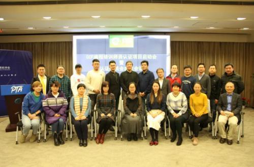 猿编程携手中国计算机学会 建立少儿编程行业教师职业规范新标准