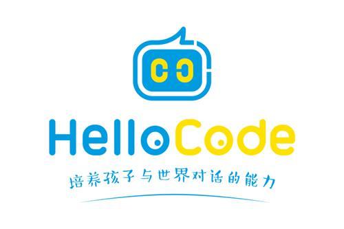 HelloCod:少儿编程带给孩子的不仅仅是技能的增长