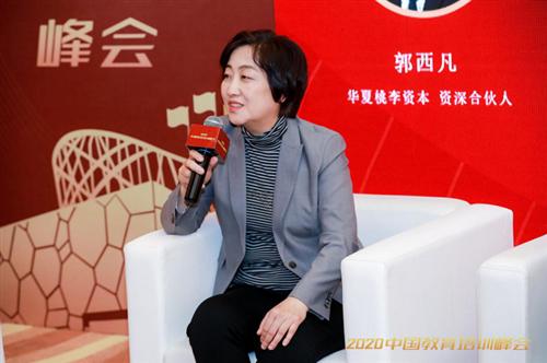 瑞思教育COO邰慧:以数字化与精细化助力基业长青