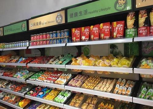 怡佳仁零食店加盟针对创业加盟者提供免费扶持开店服务!