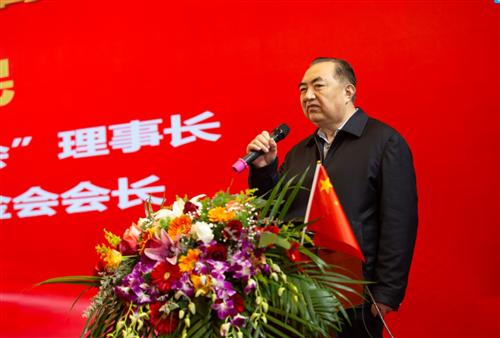 聚焦高质量教育发展!2020中国教育培训行业高质量发展论坛在宁召开