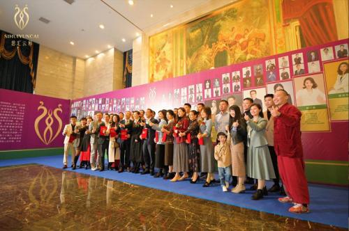 思汇云彩女性成长教育平台开学典礼暨开业盛典于2020年12月27日盛大开幕