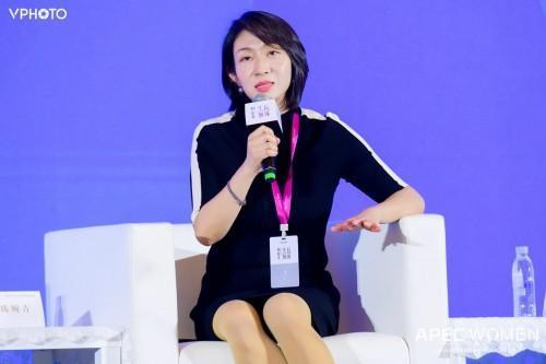 """为教育创新注入""""她力量"""",编程猫COO陈婉青出席2020年APEC女性领导力论坛"""