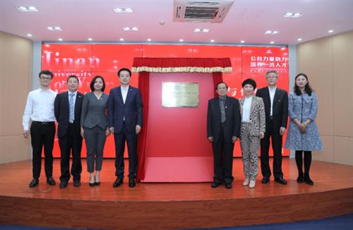 中国奥园:教育公益路上的践行者 以梦想点亮未来