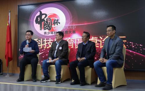中国杯编程大赛启动 体教融合共建智慧中国