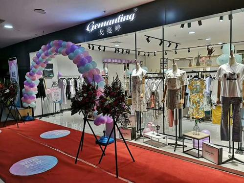 女装开店加盟选戈蔓婷品牌女装 让你创业少走弯路!