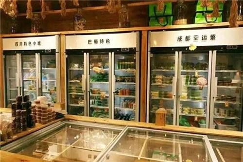 寒潮冷火锅热,锅圈食汇带你了解加盟火锅店要多少钱?