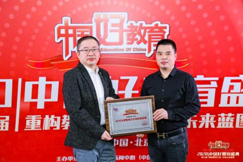 大鹏教育副总裁何福龙:在变革中突破,在挑战中成长