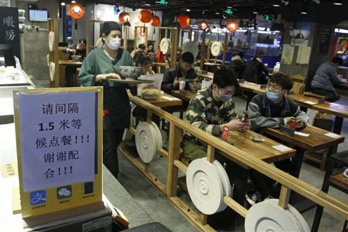 多地疫情出现反复,做餐饮加盟类生意的企业该如何逆势求发展?