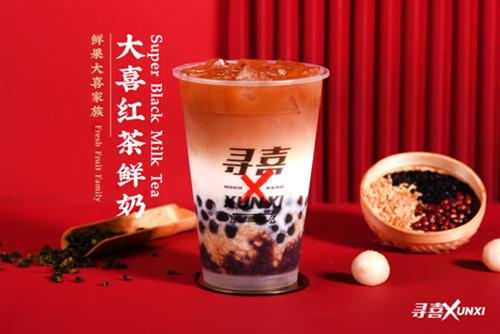 寻喜茶饮加盟潮:冲击老牌茶饮店,开辟竞争新优势