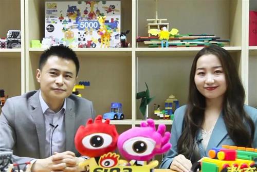 2020新浪教育盛典访谈:咖搭姆创客编程CLUB李永平