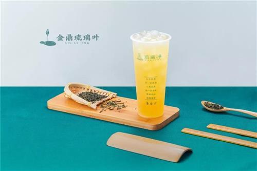 琉璃净奶茶有哪些竞争优势申请加盟难吗?