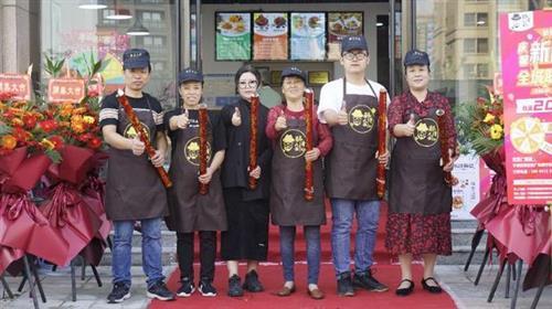 """醉骨大叔香飘宁波,强大品牌受食客赞赏,为加盟商带来好""""钱""""景"""