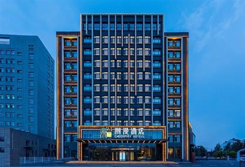 商务酒店如何跑出后疫情加速度?