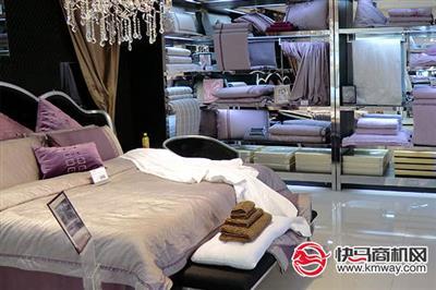 致富汇:开个家纺店怎么样