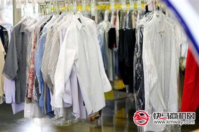 致富汇:干洗店生意好做吗