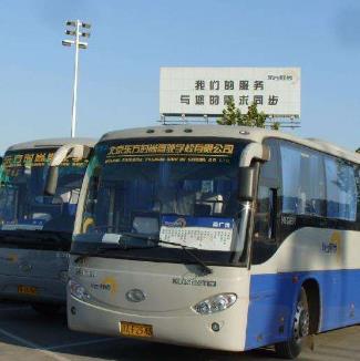 巴士电汽驾校加盟